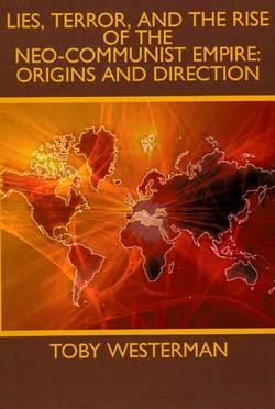 http://www.sacralidade.com/imagens_2009/imagens_0187/A_027_Westerman_Cover103.jpg